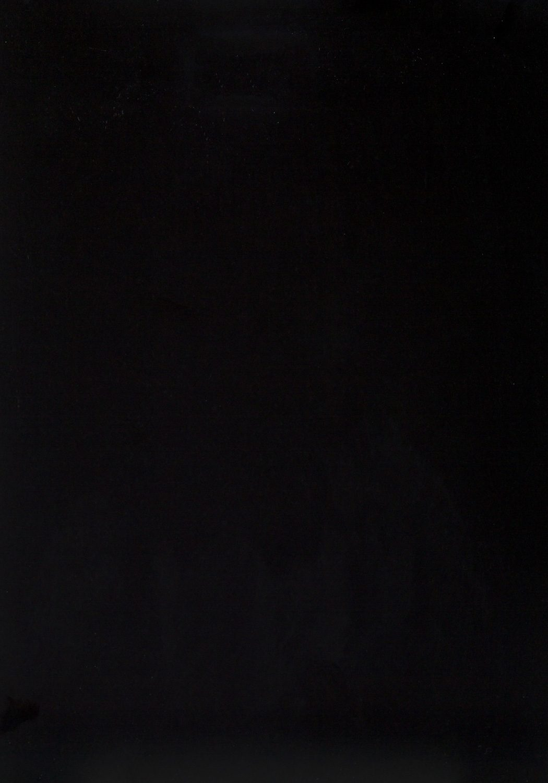 HPL Specials - UniCore Zwart